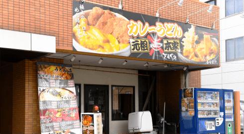 看板効果で連日麺が売り切れ!