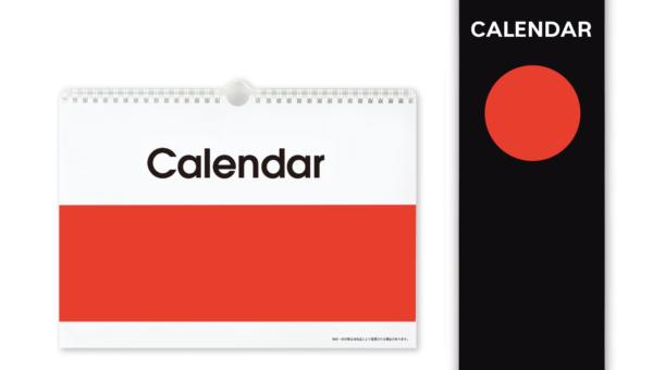 2020年カレンダーを作りましょう!