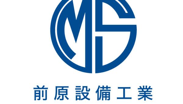 ロゴデザインからお名刺印刷まで、豊田市の企業様のデザイン一貫制作の巻〜!^^
