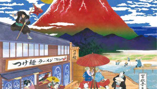 【浮世絵風イラストなら、名古屋のアークデザイン!】浮世絵風イラストのご相談、増加中です!!!!名古屋城まつりなどのビジュアルの実績あります!