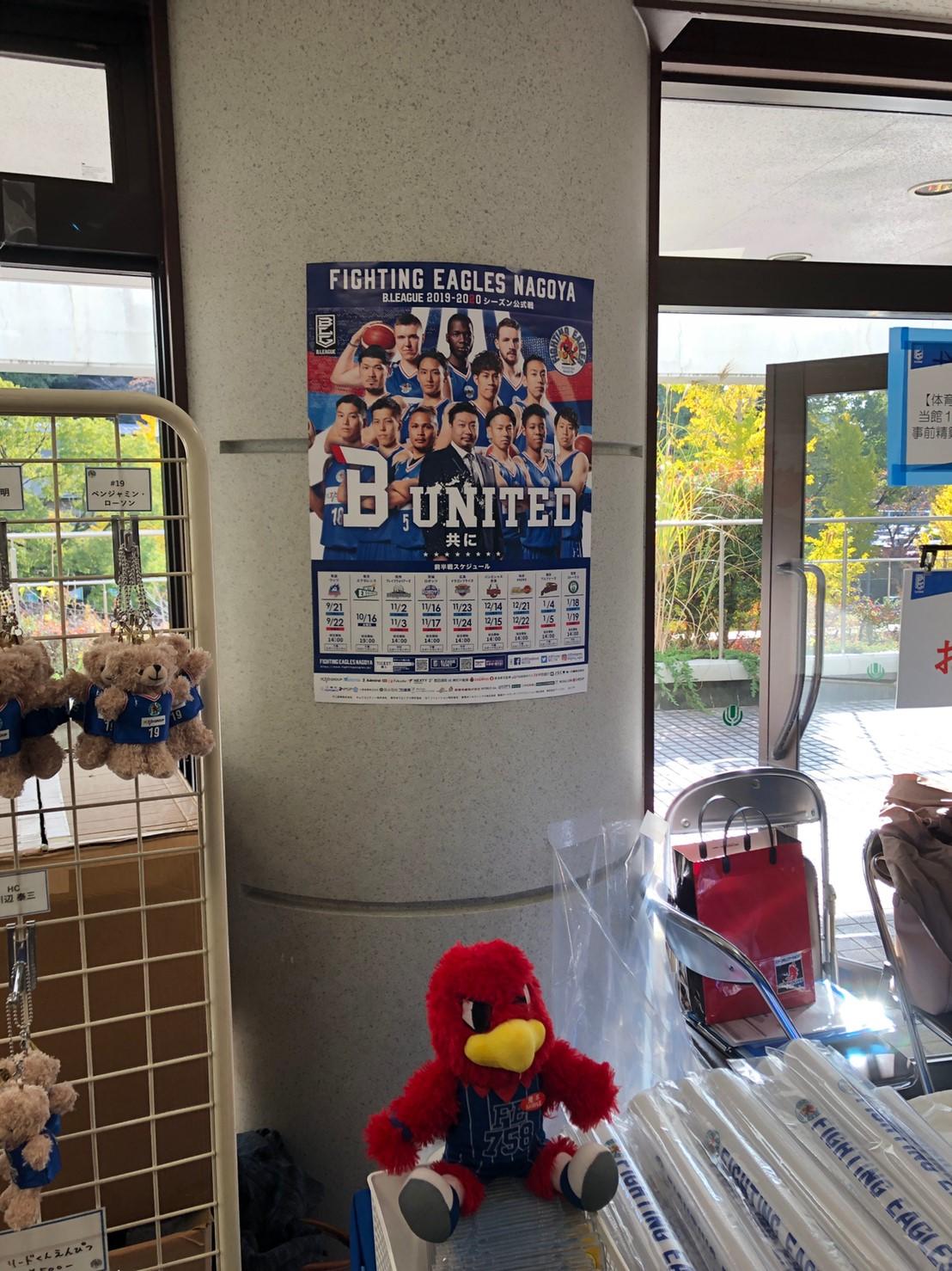 ファイティングイーグルス名古屋 前半戦ポスター