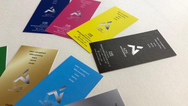 名古屋のマネジメント事業・イベント事業なら【AZS entertainment】!の社員の皆様の名刺デザインを制作しました。
