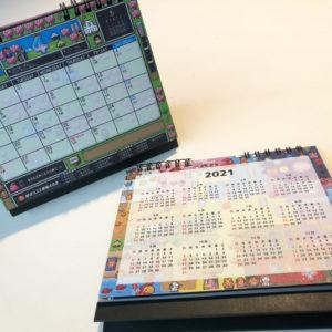 ゲーム風ドット絵イラストカレンダー