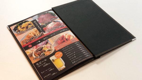 メニューデザイン制作なら!名古屋の飲食店での製作実績多数のアークデザインにお任せください!✊