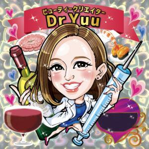 Dr Yuuさん キラキラシール