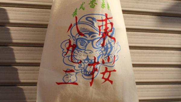 タイ料理専門店・東桜パクチーさん🍀のオリジナルグッズたちを詳しくご紹介♪😄マルシェバッグも作ることができます✨