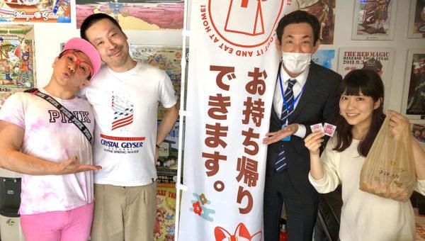 名古屋&東京で大人気!拉麺ももまる🍑レディーモモさん&