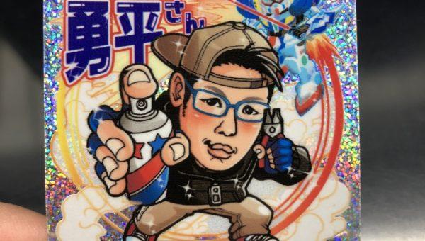 ガンプラマイスター勇平さん、再び現るー!!!