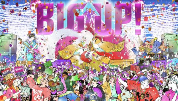 遂に配信開始!avex運営、音楽配信代行サービス「 BIG UP!」 Youtube広告映像✨浮世絵イラスト動画を制作!
