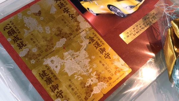 フジタクシーグループさんの 名古屋の街の新しいシンボル、『金のフジタクシー』が、先週末の7月31日より、出発しました!!!!