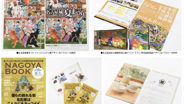 紙面のデザインはお手の物!お見積りだけでも、お任せください!雑誌、パンフレット、カタログ、チラシなど