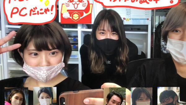 株式会社アークデザインにNewPCが届きましたわよ〜〜〜〜〜!!!!!🖥✨✨✨✨✨