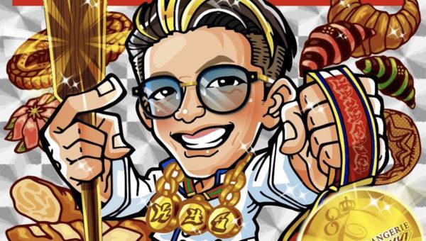 ✨✨名古屋市鶴舞のアークデザインのキラキラシール作品をご紹介✨✨🥖ブーランジュリーヤナガワ🥖の柳川玖哉さま🥖🍞