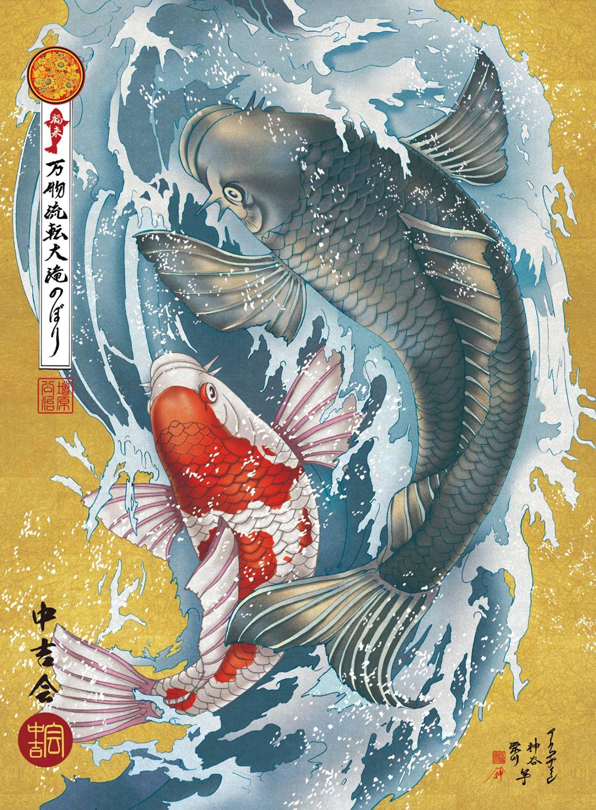 日本画イラスト『鯉のぼり』