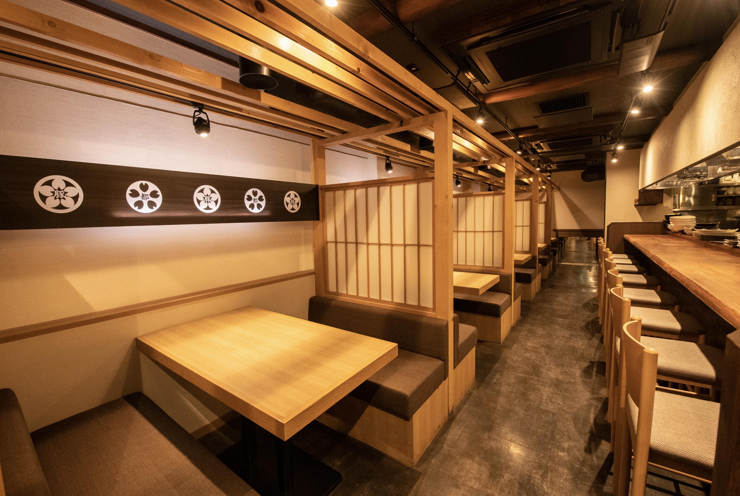 名古屋大須 豚都 店舗デザインプロデュース