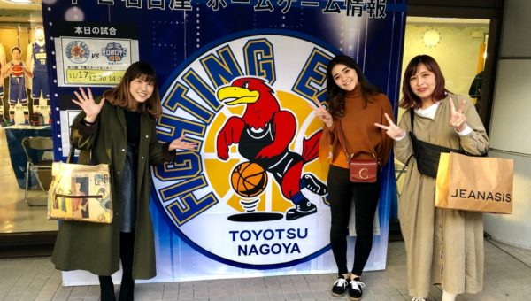 名古屋のバスケ!!!名古屋市千種スポーツセンターで【ファイティングイーグルス名古屋】の試合を観戦しました!!!!!スポーツチームのデザインもやってるんです!!!!!