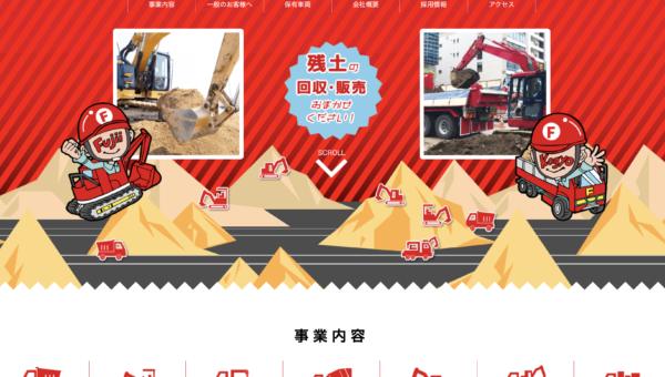 WEBデザインに困ったら、名古屋・鶴舞のアークデザインにもお問い合わせください♪