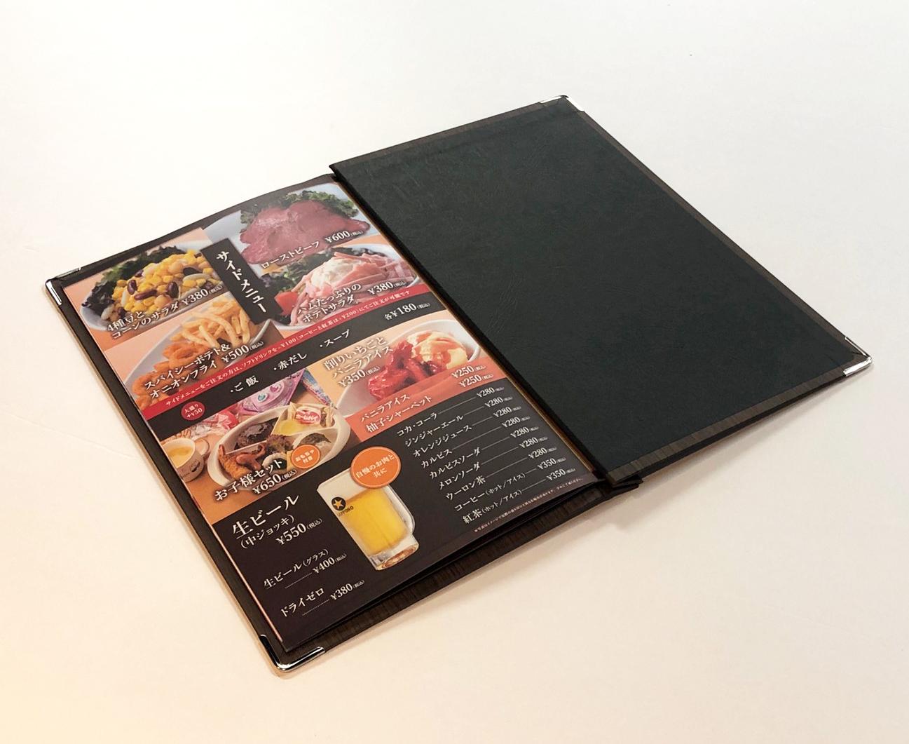 キッチンスギモト様メニューデザイン