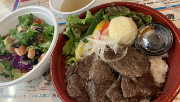 名古屋 高畑にあるGOD TENDER様のお持ち帰りランチ!やわらかお肉のテンダーリーンステーキ丼!