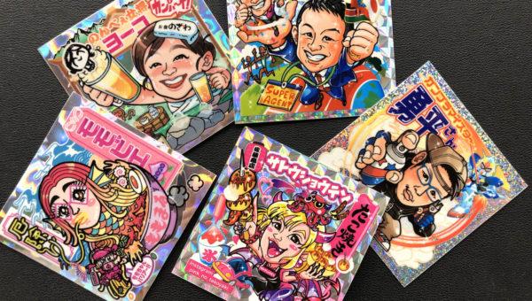 え!??!名古屋市鶴舞のアークデザインで自分だけのオリジナル似顔絵キラキラシールが作れる?!??!