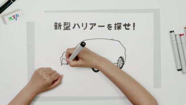 アークデザインで動画まで!??CM動画、WEB動画、動くイラストレーション 名古屋市鶴舞のアークデザインで!!!
