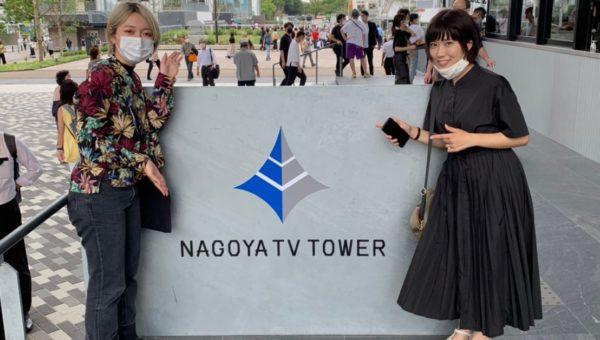 名古屋テレビ塔がリニューアルオープン!レセプションパーティーに参加してきました♪