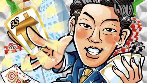 ✨✨アークデザインのキラキラシールは企業トップの皆様にも人気です✨✨&作品ご紹介✨✨株式会社3S🏠Shuya Hashimotoさま‼️