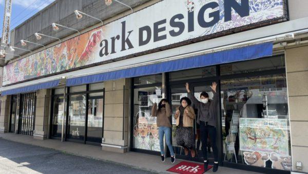 アークデザイン、新たなメンバーを迎え、にょきにょき進化中!!!!!!!!!!!🌱(その2)
