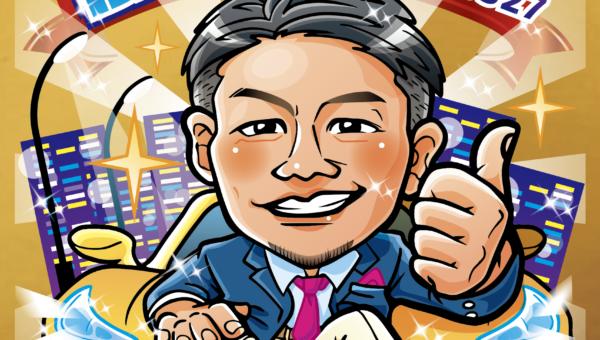 名古屋市鶴舞のデザイン会社アークデザイン!✨✨✨キラキラシール新作紹介✨✨✨伝説の直様💓