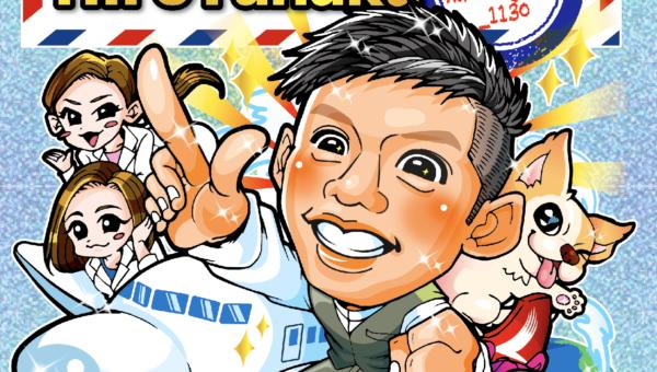 ✨✨アークデザインのキラキラシール✨✨作品ご紹介✨✨Hiro Tanaka様‼️