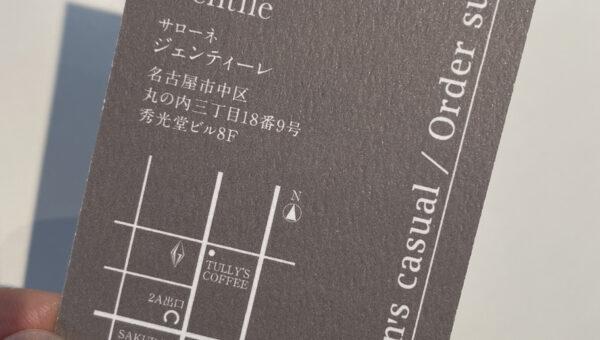 名古屋・久屋に新規オープン✨大人の隠れ家「Gentile」様のロゴとお名刺をデザインさせていただきました!