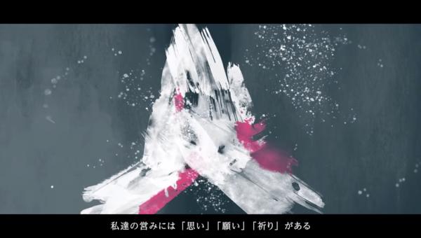 【熱狂解説(?) 】名古屋市鶴舞のアークデザインより愛を込めて・・リクエストの多かった動画制作のご紹介をば再び!