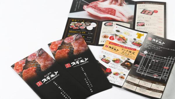 緊急事態宣言期限がもうすぐ満了・・・さあ、あなたは何を食べたいですか?名古屋市鶴舞のアークデザインが飯テロなメニューブックetcの旅をお送りいたします・・・!!!【お肉編】