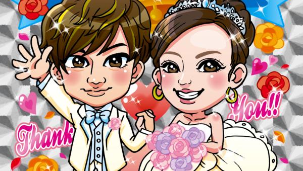 結婚祝い・還暦祝い・誕生祝いなど・・・名古屋市鶴舞・アークデザインのキラキラシールは記念日にももってこいのアイテム!!!